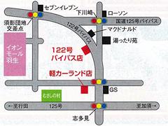 122号バイパス店地図
